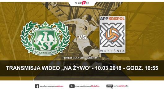 azs-czestochowa-vs-appkrispol-wrzesnia-polfinal-thumb